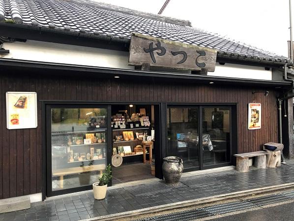 202104奈良・吉野で柿の葉寿司が有名な「やっこ」の外観