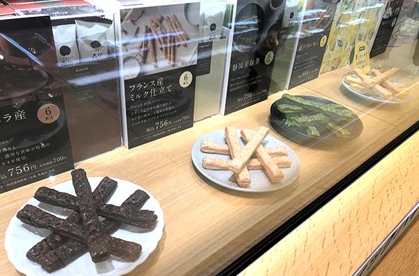 202108coneri(春華堂のパイ専門店)のパイ色々