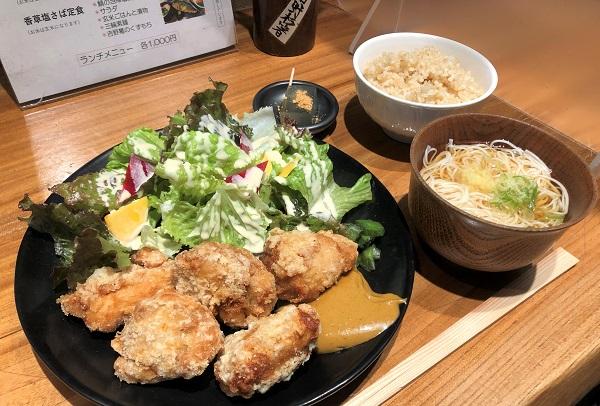 202109三越前・奈良食材にこだわった「あをによし」のランチ・竜田揚げ定食