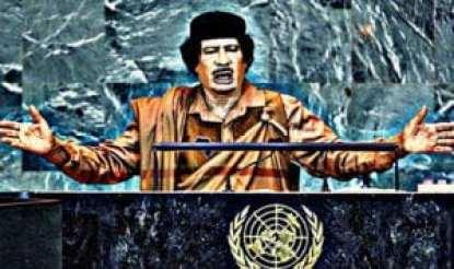 Gaddafi UN