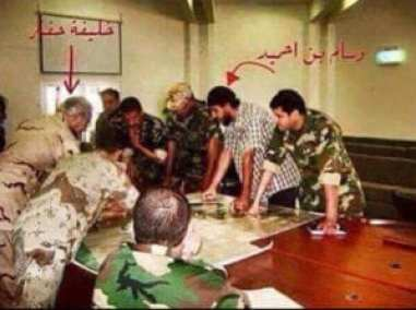 Khalifa Haftar allegedly with ISIS commanders, in strategy meeting Libya.