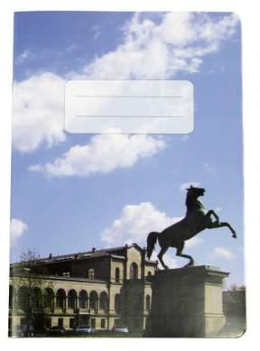 Schreibheft Uni Hannover