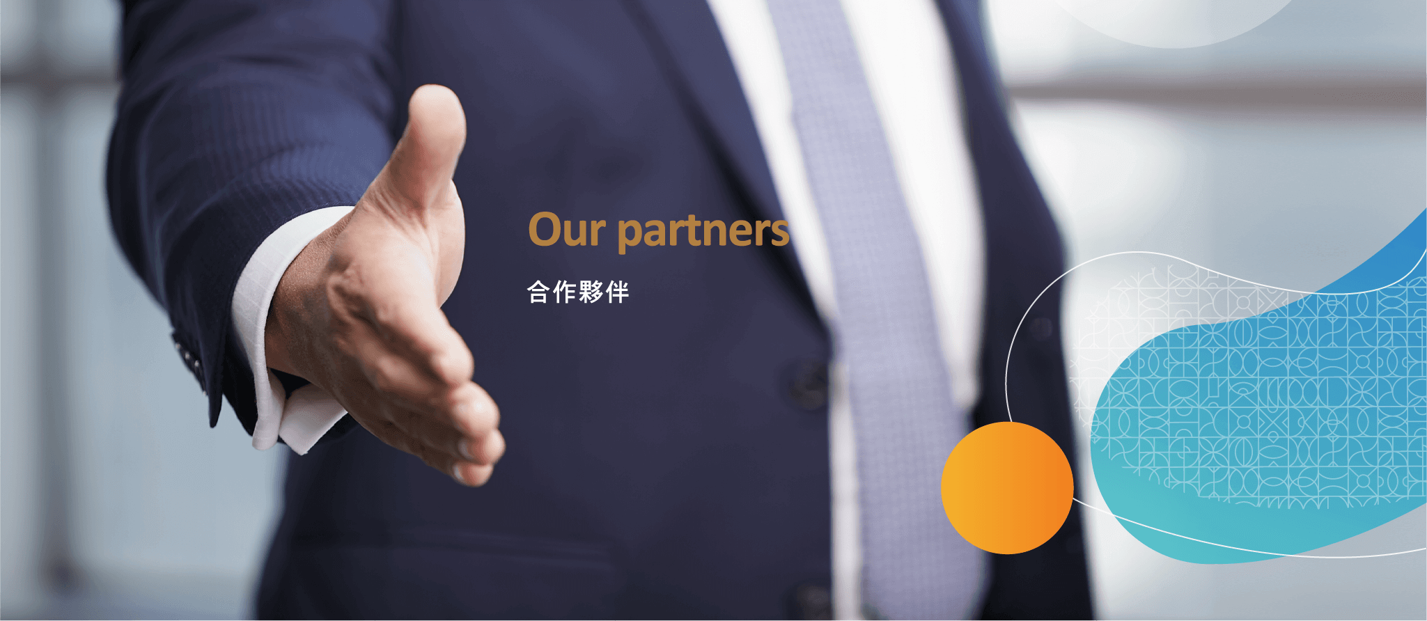 our-partners