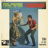 Tamouré 1