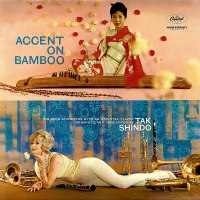 Accent on Bamboo