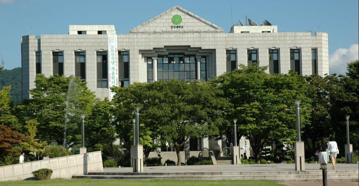 建國大學 - 韓洋教育中心한양교육센터