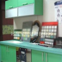 Kitchen Cabinet Parts Stone Countertops 【贝尔诺厨房吊柜_青绿色_晶钢板】_价格报价_实拍图片_参数-好住网