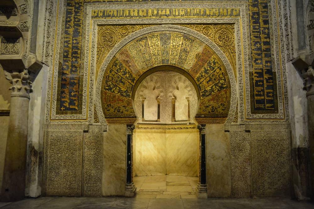 The golden Mihrab door in Cordoba