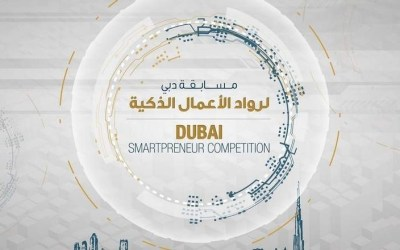 Happiness Play in the short list of Dubai Startup Hub's Smartpreneur 2.0 Competition