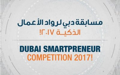 Happiness Play in the TOP 50 Dubai Startup Hub's Smartpreneur 2.0 Competition