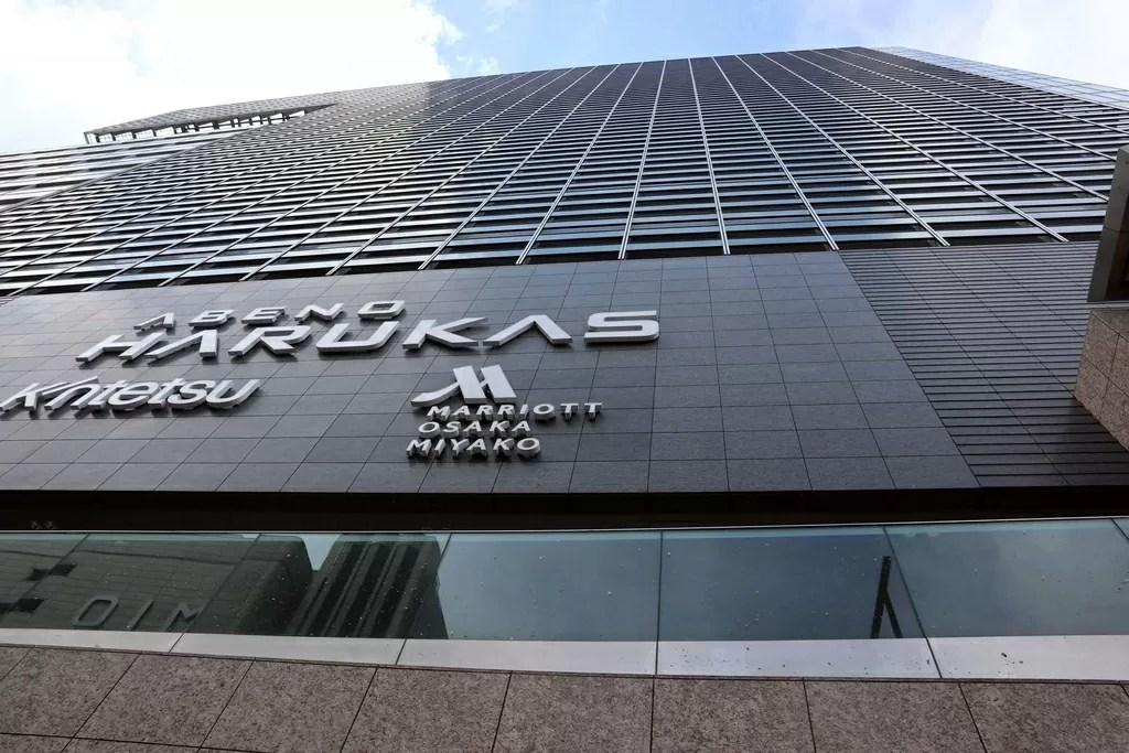 大阪マリオット都ホテルのジュニアスイートに宿泊|マリオットのポイントで無料宿泊からアップグレード