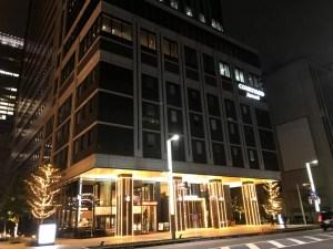 コートヤード・バイ・マリオット東京ステーション宿泊記【2019年】|東京駅・銀座へのアクセスが最高の立地