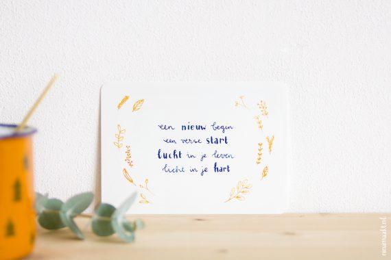 nieuwjaarskaart happy acorn ninamaakt gedichtje nieuw begin