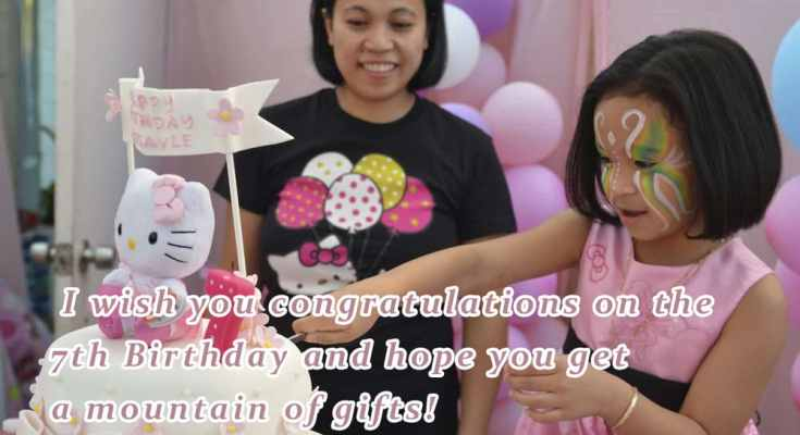Awesome Happy Birthday wishes for 7th year Old kids