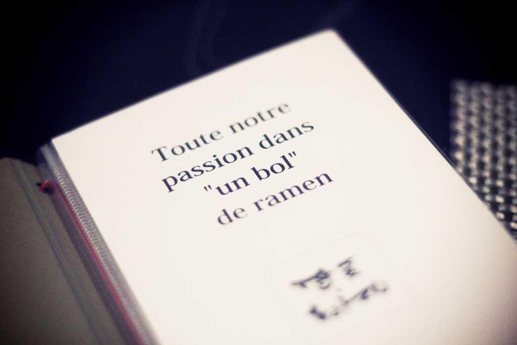 Hakata-Choten-Paris-04