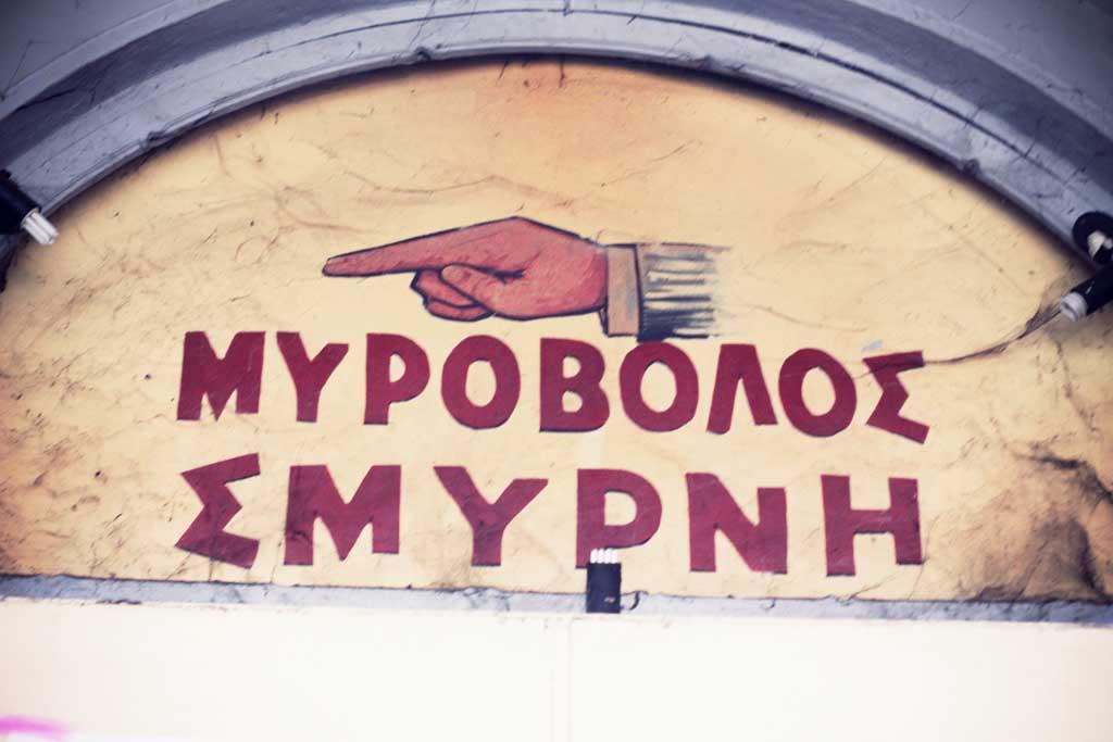 Market-Tessaloniki-24