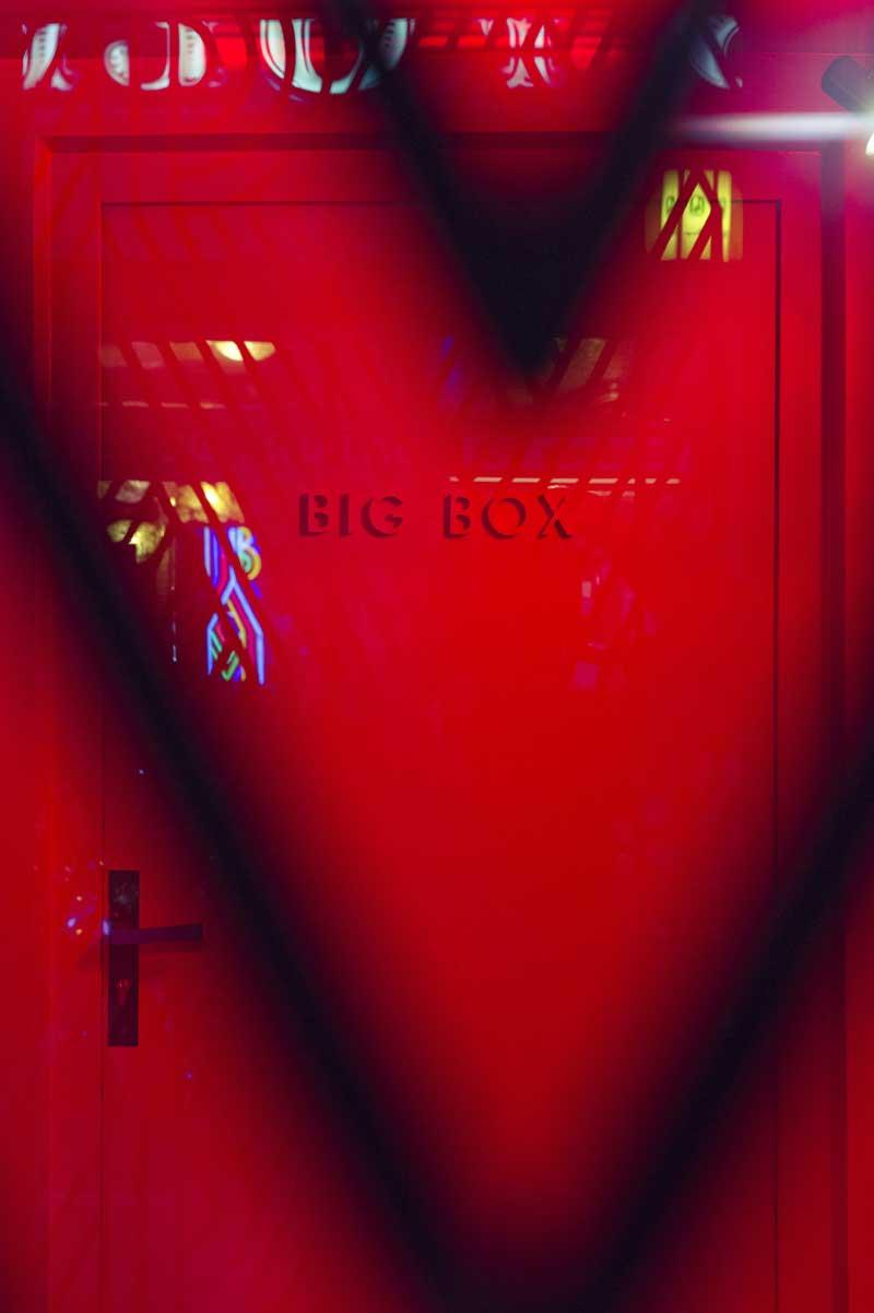 BAM-Karaoke-Box-04
