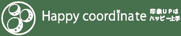 Happy coordinate ハッピーコーディネート|パーソナルカラー診断などを行っている名古屋の印象アップコンサルタント