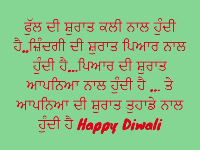 Happy Diwali 2018 Images, Pics, Photos, Deepavali Wallpapers, Greetings