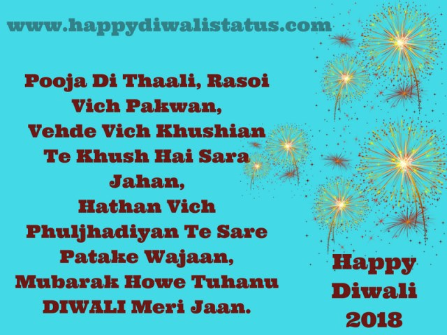 Top Diwali Good Wishes and greeting messages in the year