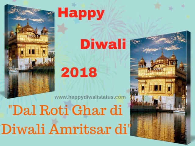 Most enjoyable Diwali in Golden Temple in Amritsar and history of Sikhs