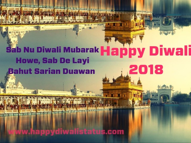 Best location and Special Diwali and firework in Golden Temple Amritsar