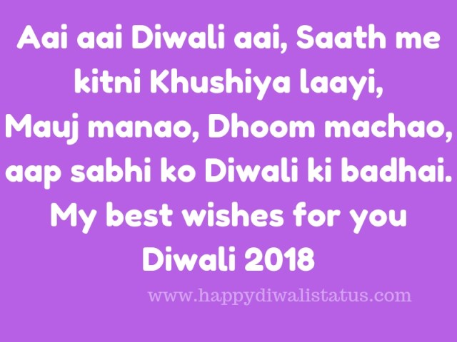 Diwali 2018 wishes, facebook ,whatsapp status and photos