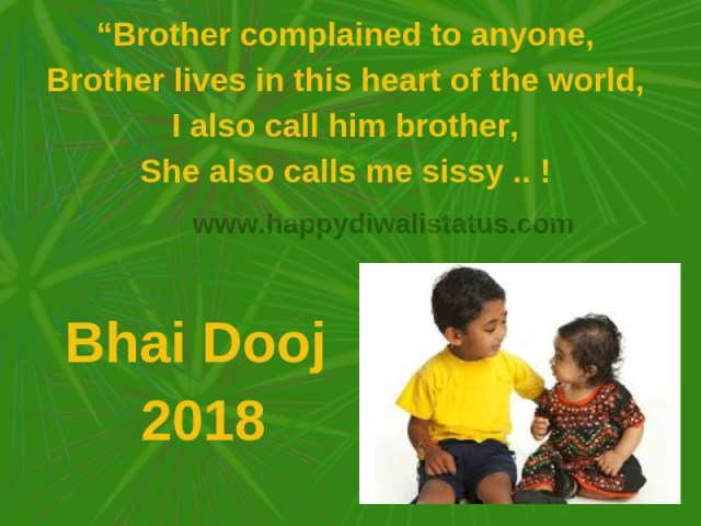 HOW TO you Commemorate Bhai Dooj with your brother and enjoy this festival