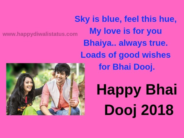 The significance of Bhai Dooj wallpapers with short quotes, good wishes