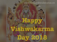 Vishwakarma Puja Wishes, Messages, Whatsapp Status, SMS, Quotes