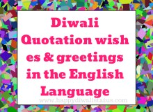 Greetings russian archives happy diwali 2018 status diwali status diwali quotation wishes greetings in english language m4hsunfo