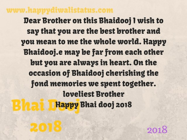 Bhai Dooj Puja 2018: How to do puja on Bhai Dooj? And short messages and status