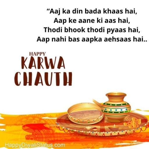 karwa chauth status