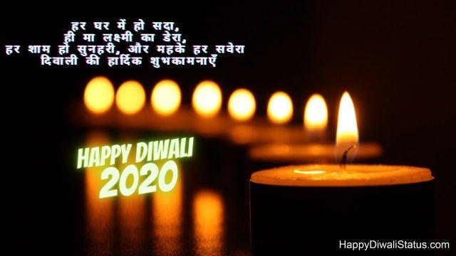 top diwali images