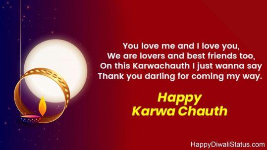 karwa chauth shayari