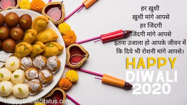 best Diwali Pics