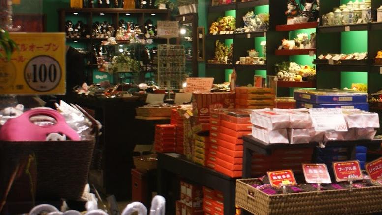 100 Yen Shops. Japan Travel Guide - Happy Jappy
