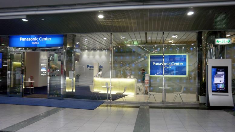 Panasonic Center. Japan Travel Guide - Happy Jappy