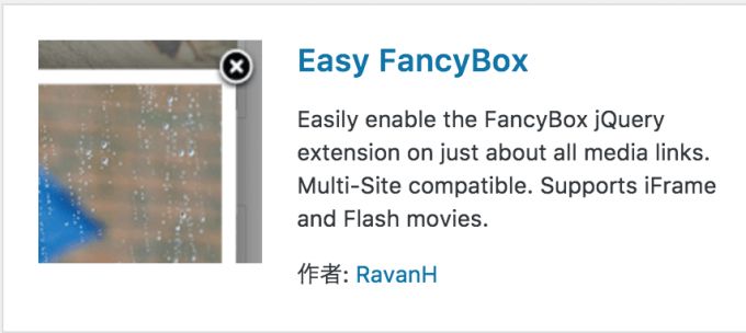 Easy FancyBox01