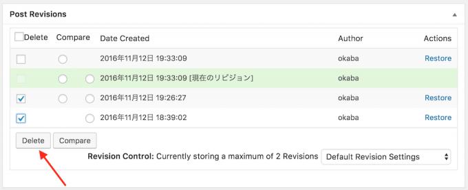 Revision Control17