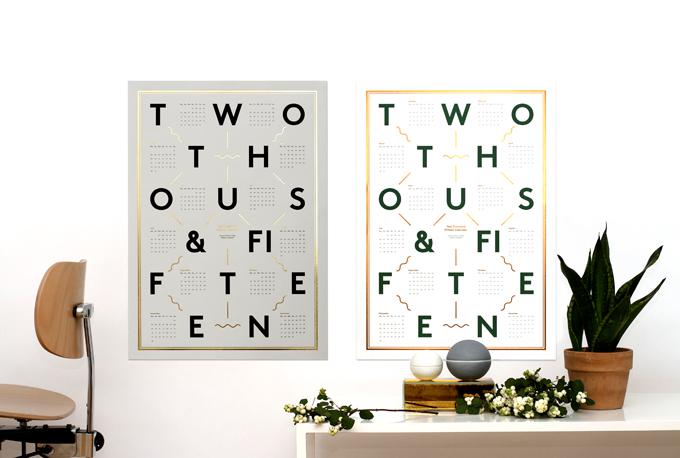 2015_calendars_together