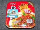 "#140: Master Kong ""Spicy Meat"" Bowl Noodles"