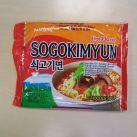 """#208: Samyang """"Sogokimyun"""" Beef Hot Flavour"""