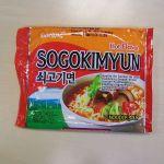 samyang_sogokimyun_hot-1