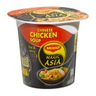 #246: Maggi Magic Asia Chinese Chicken Soup Hot & Spicy Cup