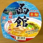 New Touch_Hakodate Kaisen Shio Ramen_Bild 1