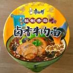 Master Kong_Braised Beef with Mushrooms Bowl_Bild 1