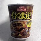 "#852: Nissin Cup Noodles ""Five Spices Beef Flavour"""