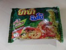 "#1091: YumYum Instant Dried Noodles ""Pad Kee Mao Flavour"""