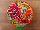 """#1431: Maruchan  """"Thai Red Curry Udon"""""""